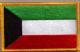 Kuwait Embroidered Flag Patch, style 08.